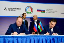 Azerbaijan, Russia ink co-op agreements (PHOTO) - Gallery Thumbnail