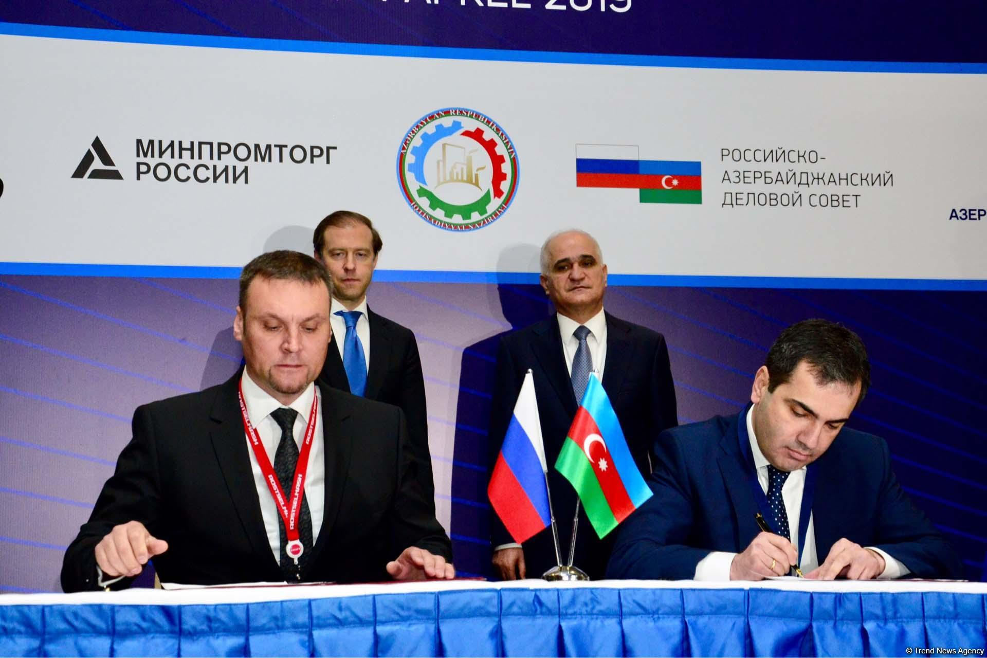 Azerbaijan, Russia ink co-op agreements (PHOTO) - Gallery Image