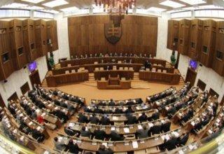 В Словакии завершилось голосование на парламентских выборах