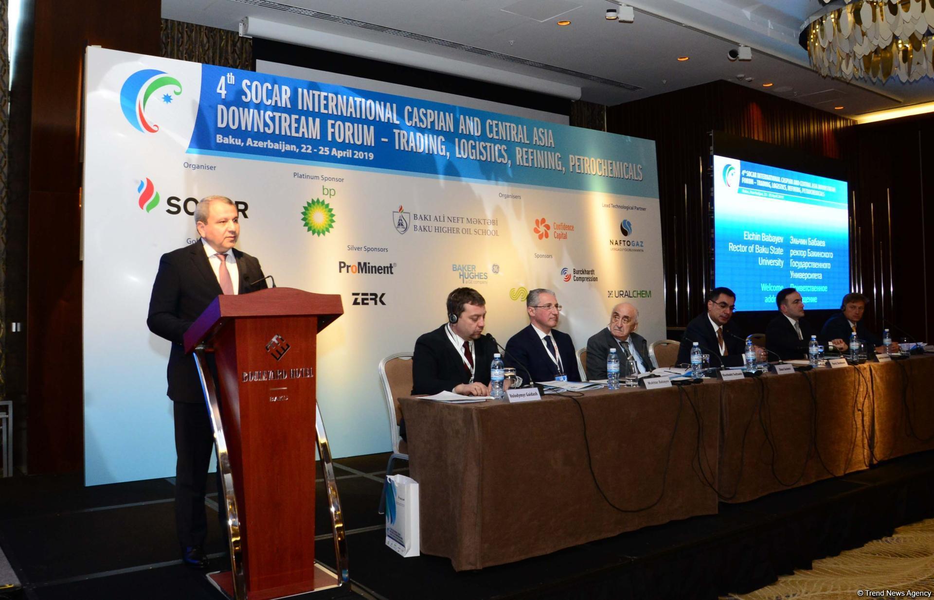 Fourth SOCAR International Forum underway in Baku (PHOTO) - Gallery Image