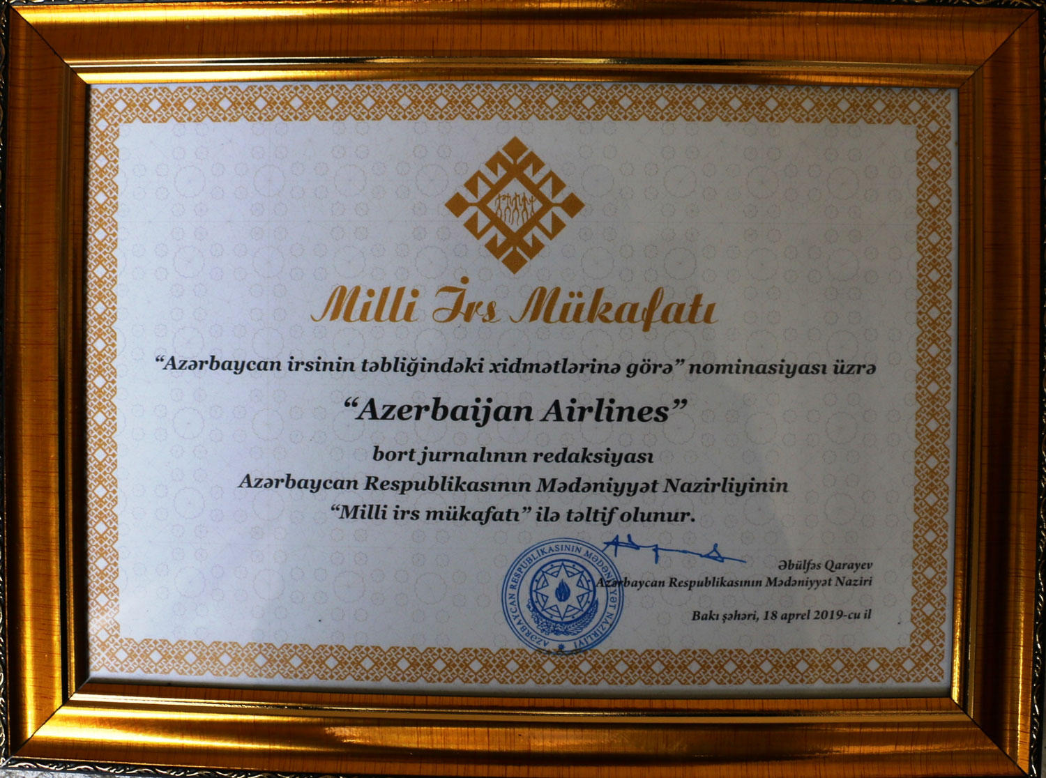 "Azerbaijan Airlines in-flight magazine receives prestigious ""National Heritage"" award (PHOTO) - Gallery Image"