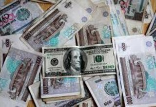 USD falls against Uzbek soum for the first time in three months