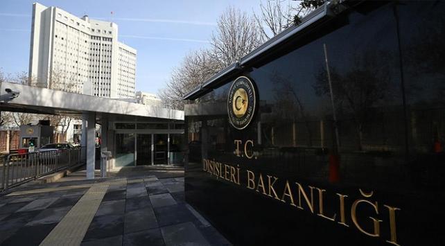 МИД Турции: Анкара примет меры в ответ на санкции США