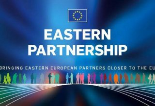 Georgian Vice Prime Minister to participate in Eastern Partnership Investment Summit