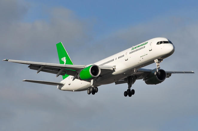Turkmenistan Airlines cancels flights to Russian cities