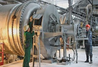 Another factory to be built in Kazakhstan's Pavlodar