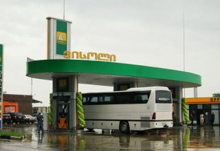 Wissol Petroleum Georgia is not for sale, says the company