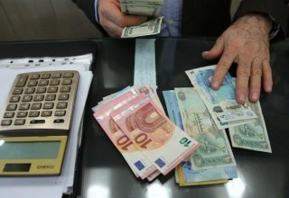Amount of loans issued to trade sector in Iran revealed