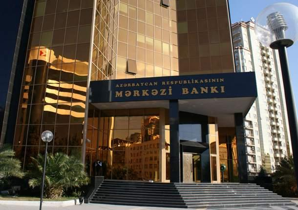 Azerbaijan Insurers Association expanding cooperation with Central Bank