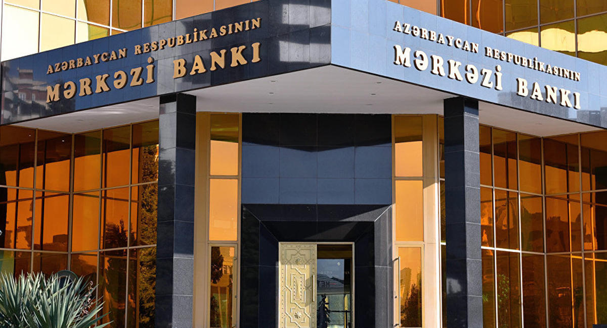 Money supply in Azerbaijan grows - CBA