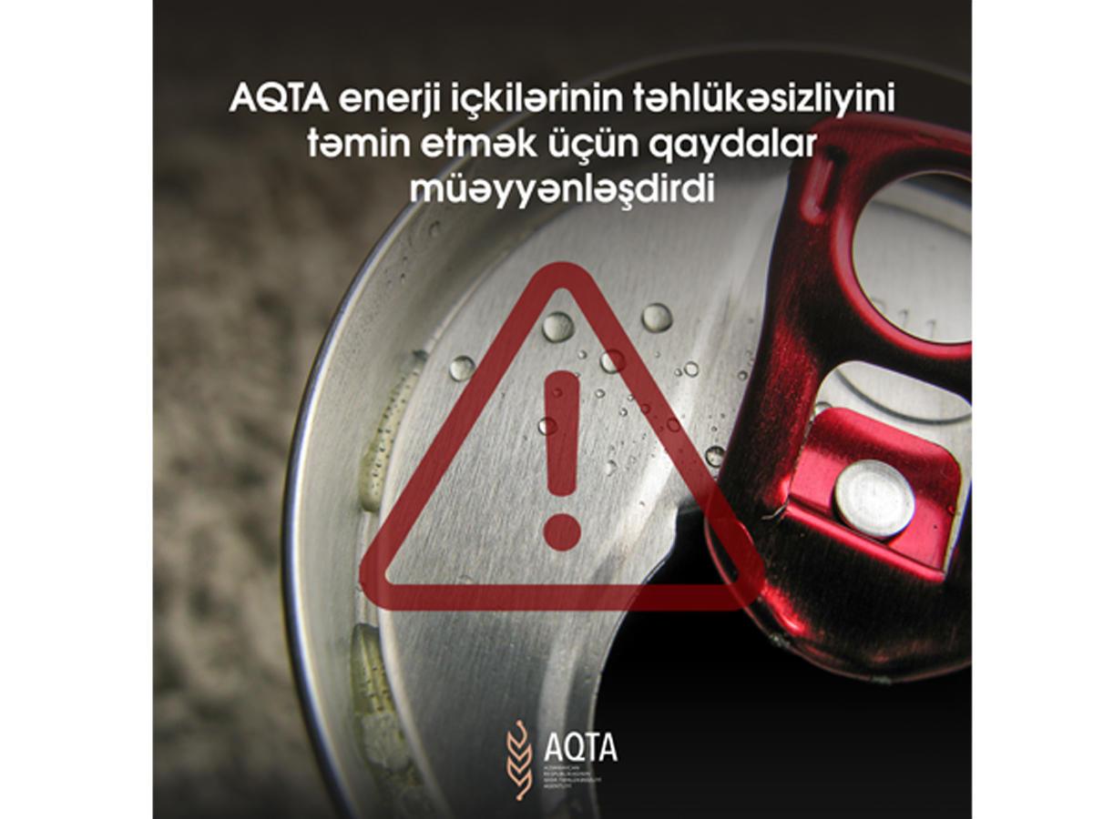 AQTA enerji içkiləri ilə bağlı qaydaları müəyyənləşdirdi