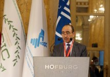 Int'l conference kicks off in Vienna (PHOTO) - Gallery Thumbnail