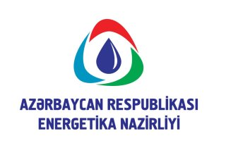 Data on production, export of oil at ACG, Shah Deniz fields in Azerbaijan announced