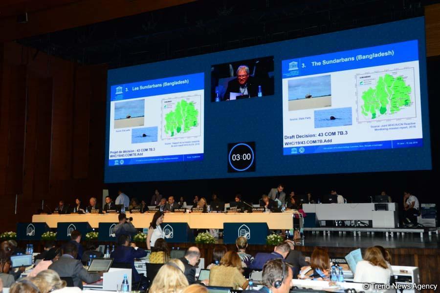 Bakıda UNESKO-nun Ümumdünya İrs Komitəsinin 43-cü sessiyası başa çatıb