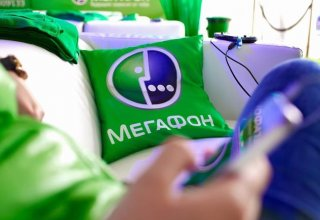 Russia's MegaFon punishes those responsible for provocation against Azerbaijan