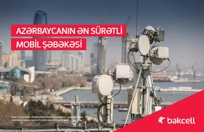 Bakcell rapidly increases coverage area of its network