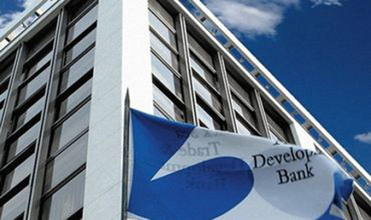 BSTDB may release second tranche of manat bonds