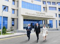 Azerbaijani president, first lady attend opening of new administrative building of Pirallahi District Executive Authority (PHOTO) - Gallery Thumbnail