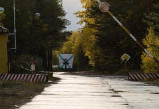 Russian nuclear agency says five killed in accident at test site