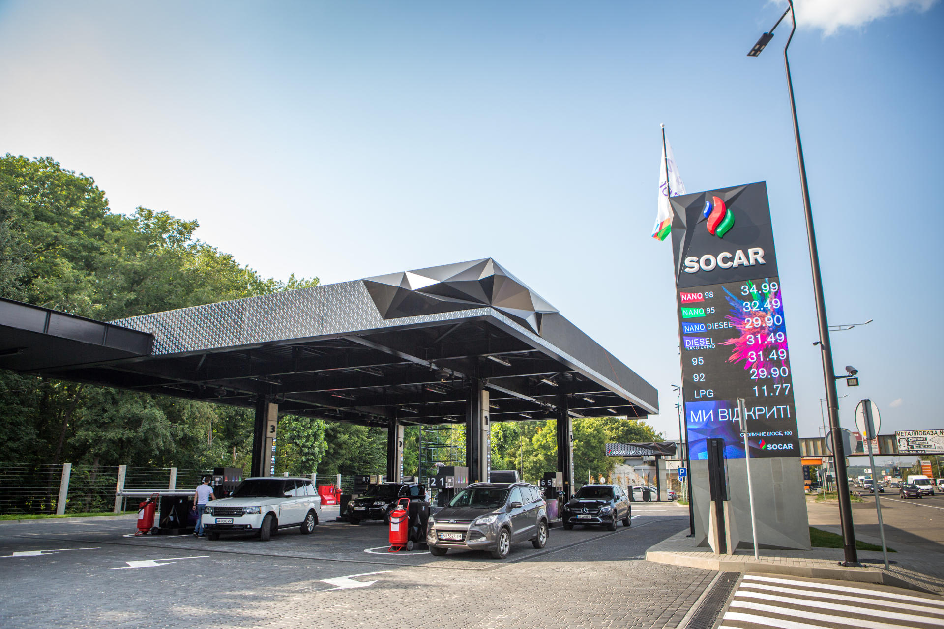 SOCAR opens new gas filling station in Ukraine (PHOTO)