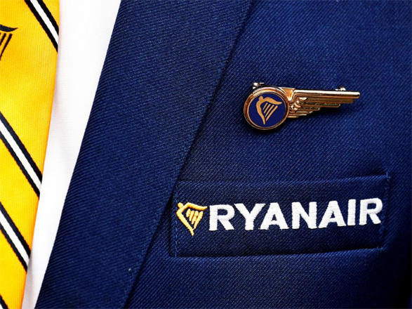 Ryanair must be clearer about full ticket price - EU court