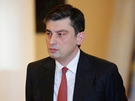 Georgian PM talks region's growing investment potential