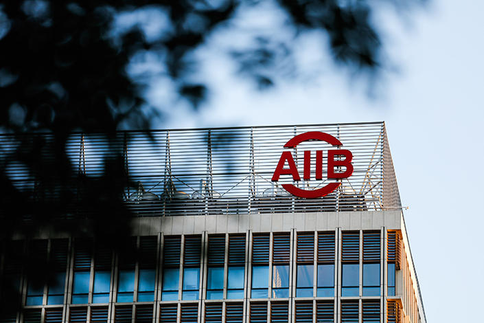 AIIB names 4 proposed projects in Uzbekistan (Exclusive)