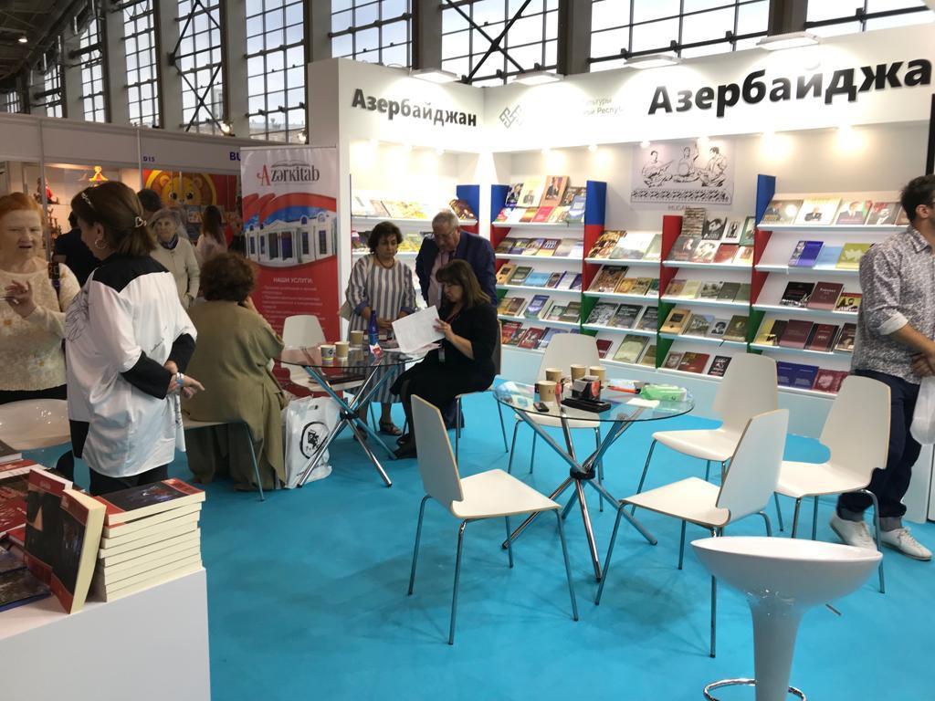 Azərbaycan Moskva Beynəlxalq Kitab Sərgi-Yarmarkasında təmsil olunur (FOTO) - Gallery Image