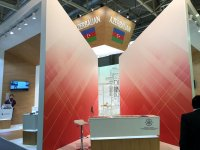 Member states of Turkic Council meet at ITU Telecom World 2019 exhibition and conference in Hungary (PHOTO) - Gallery Thumbnail