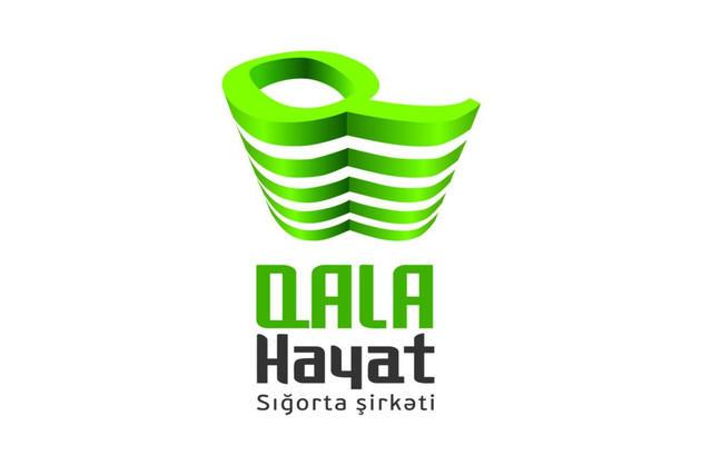 Qala Life проведет очередное собрание акционеров