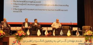 5th Iranian Petroleum & Energy Club Congress and Exhibition starts in Tehran (PHOTO) - Gallery Thumbnail