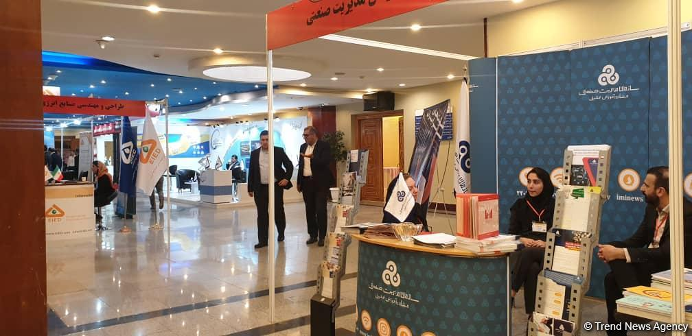 5th Iranian Petroleum & Energy Club Congress and Exhibition starts in Tehran (PHOTO) - Gallery Image