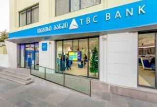 Georgian TBC Bank forecasts lari exchange rate by end of year