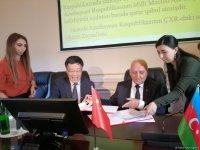 Азербайджан и Китай создадут научные центры для изучения взаимоотношений (ФОТО) - Gallery Thumbnail