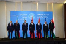 Meeting of FMs of Turkic Council states underway in Baku (PHOTO) - Gallery Thumbnail