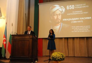 Literary, artistic evening devoted to life, works of Azerbaijani poet Nasimi held in Sofia (PHOTO)