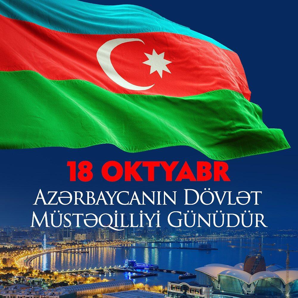 First Vice-President Mehriban Aliyeva congratulates Azerbaijani people on State Independence Day - Gallery Image