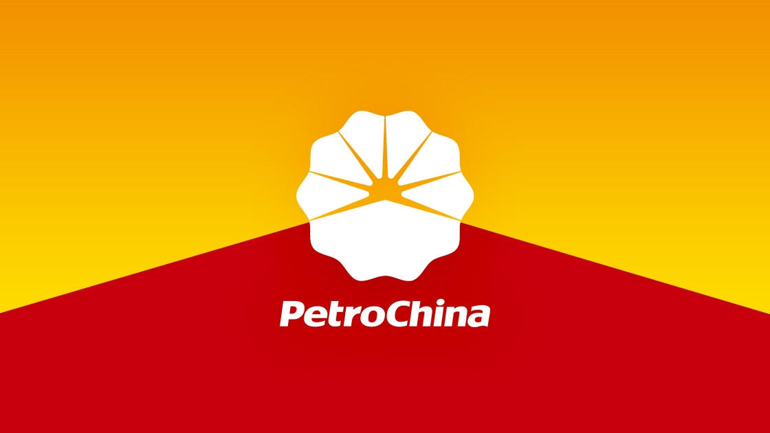 PetroChina unit wins permit to supply bunker at China's Zhoushan port