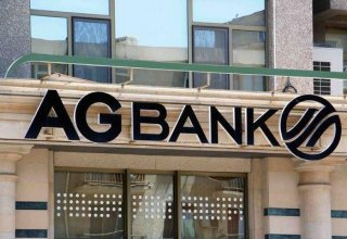 Azerbaijan's AGBank directs operating profits to reserves