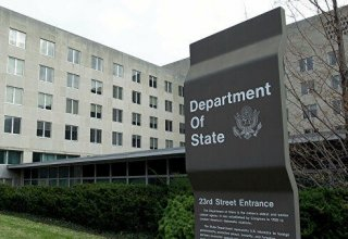 US Department of State requests funds to support agricultural reforms in Uzbekistan
