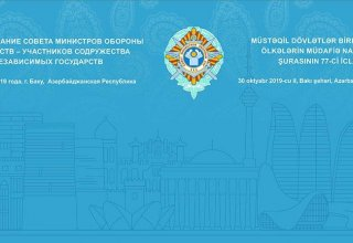 Baku to host regular meeting of CIS Council of Defense Ministers