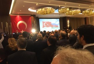 Baku holds event dedicated to 96th anniversary of establishment of Republic of Turkey (PHOTO)