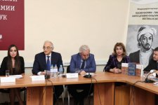 "Heydar Aliyev Foundation VP attends ""Nasimi's poetry – an anthem to human: Synthesis of Eastern and Western cultural and spiritual values"" conference  (PHOTO) - Gallery Thumbnail"