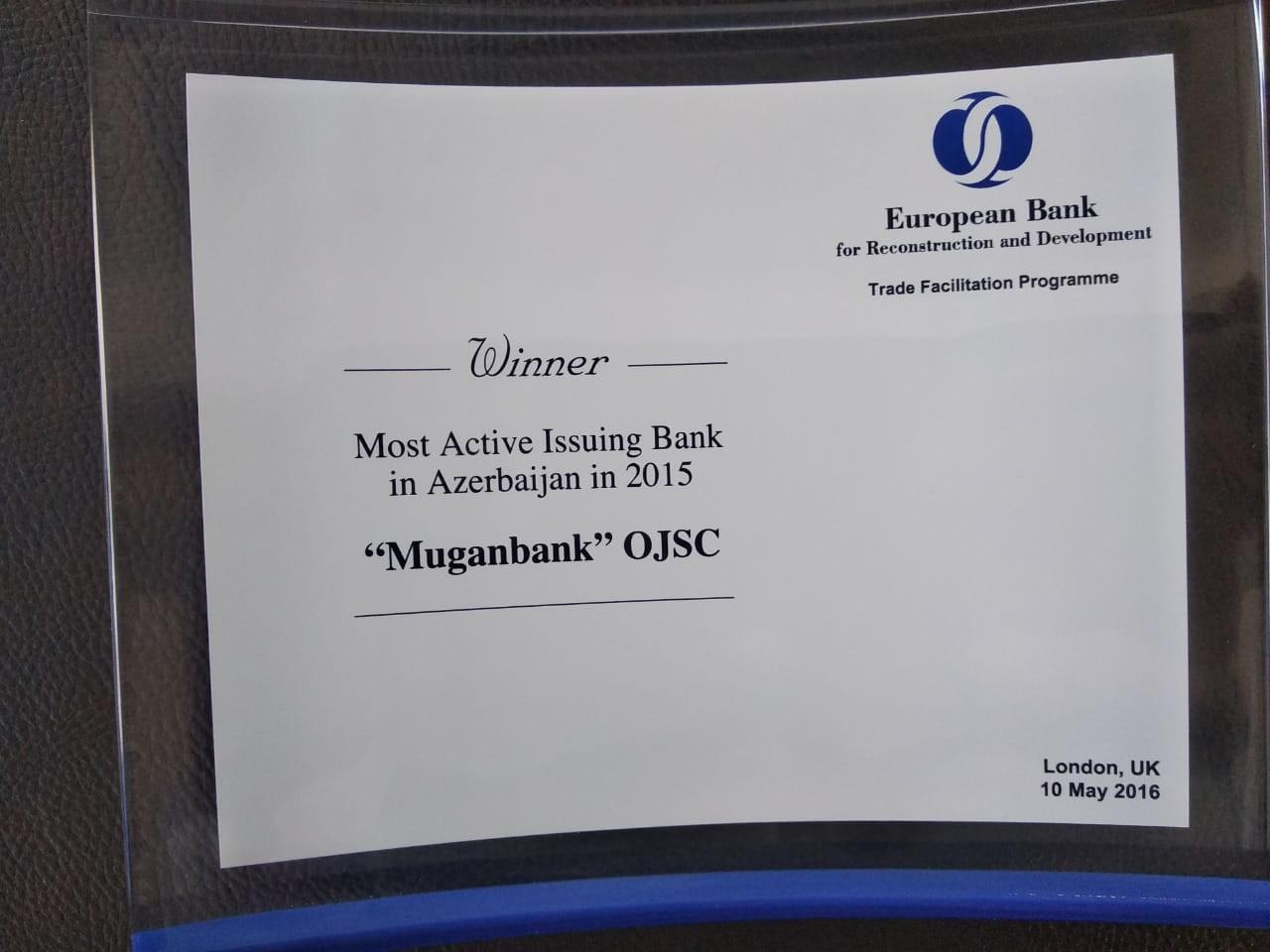 MuganBank bags international award and gains EBRD recognition (PHOTO) - Gallery Image