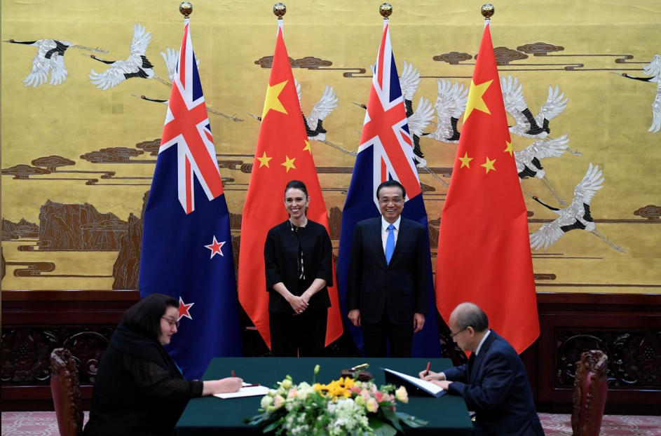 New Zealand PM Ardern announces upgrade of free trade deal with China