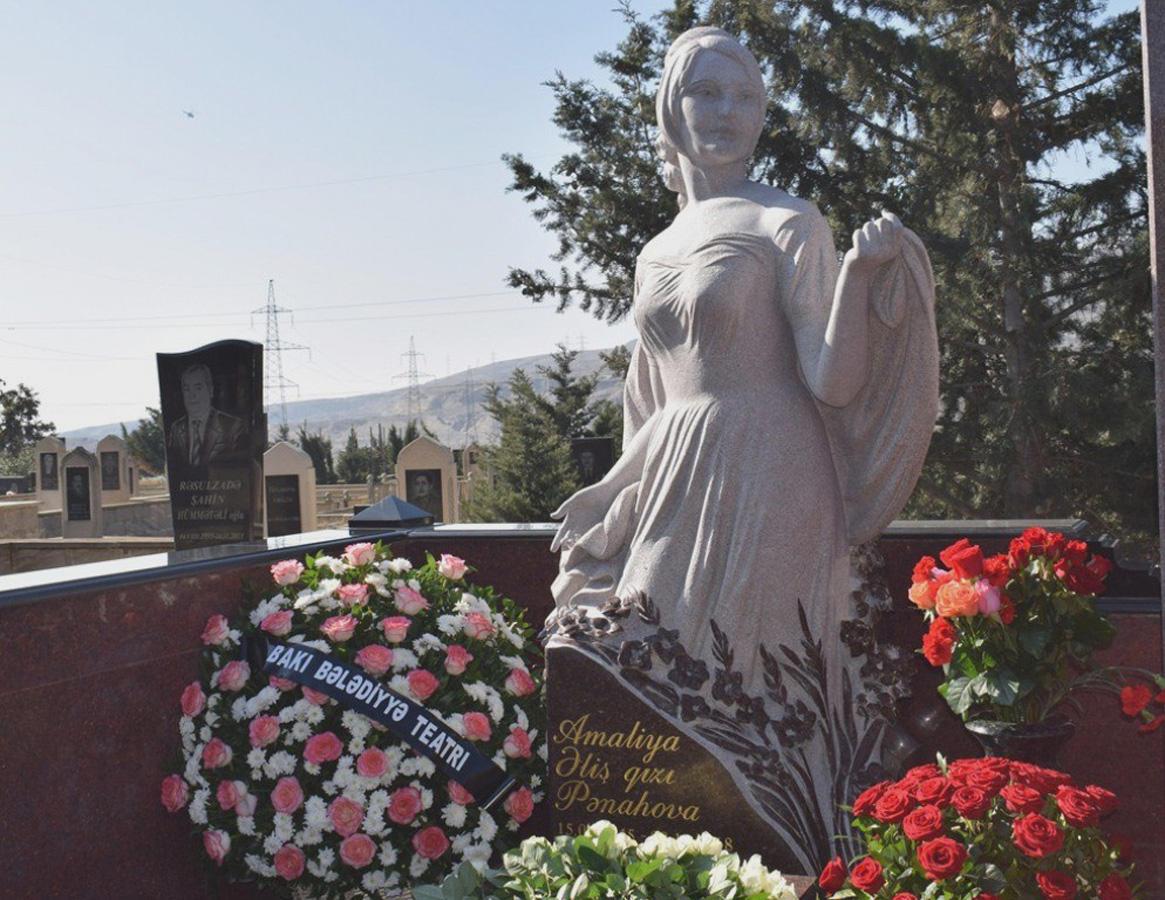 Год без Амалии Панаховой… (ФОТО)