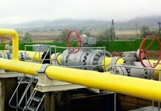 Uzbek-Korean JV opens tender for construction of security facility for gas treatment
