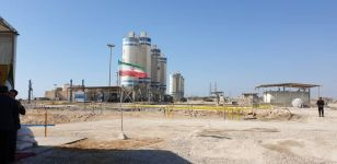 Iran starts concrete process in Busheher Atomic Plant second unit reactor - Gallery Thumbnail