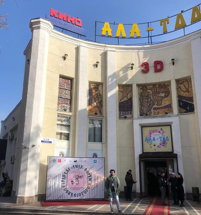 Запретная любовь азербайджанцев! Лучший фильм Форума молодого кино стран СНГ (ВИДЕО,ФОТО) - Gallery Image