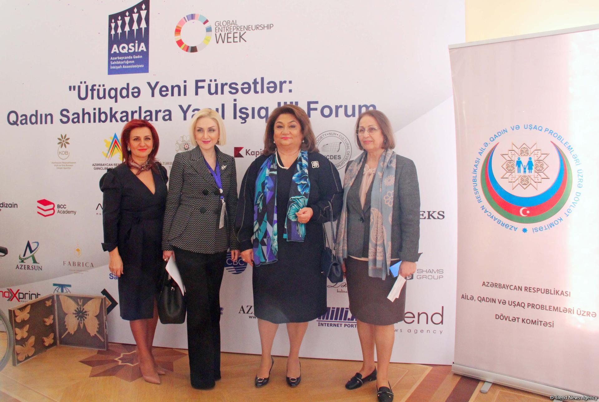 Зеленый свет женщинам-предпринимателям Азербайджана (ФОТО)
